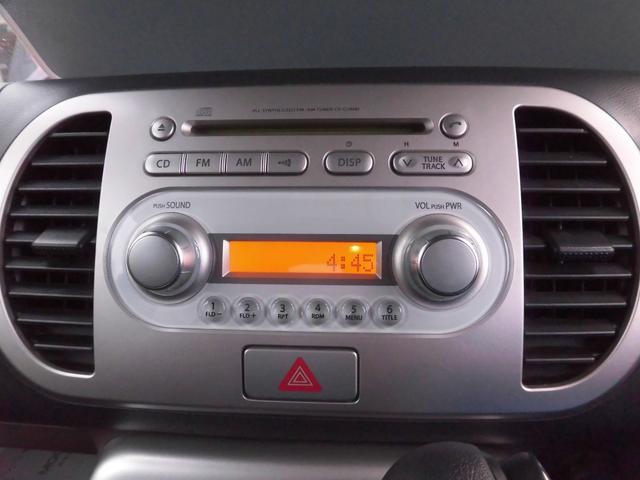 CD AM FMが視聴できます!