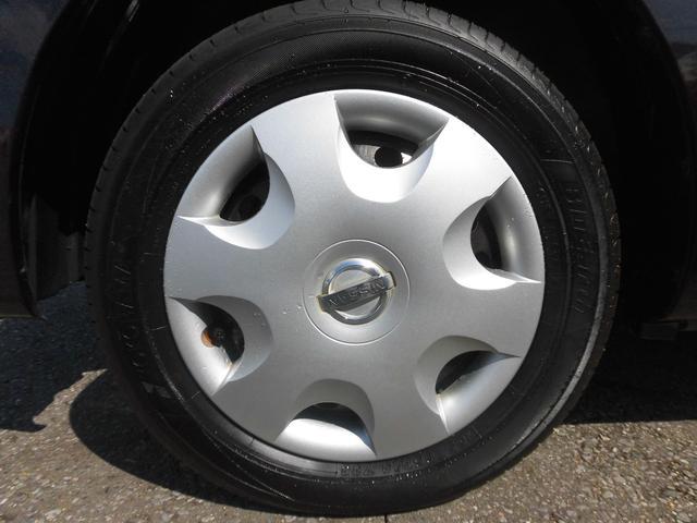 タイヤは安心の国内メーカーのヨコハマタイヤ ブルーアース!