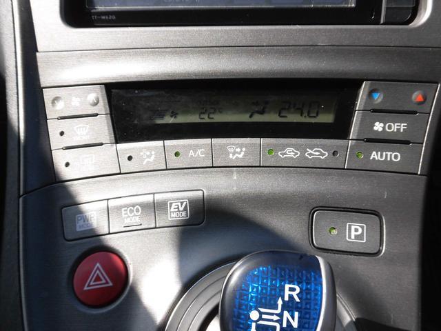 「トヨタ」「プリウス」「セダン」「茨城県」の中古車32