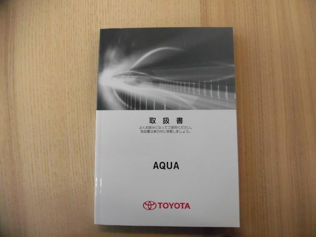 「トヨタ」「アクア」「コンパクトカー」「茨城県」の中古車41