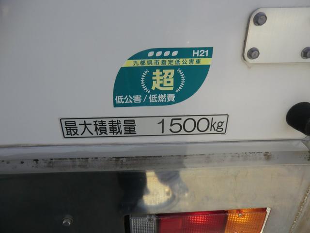 全低床 1.5トンアルミバン(17枚目)