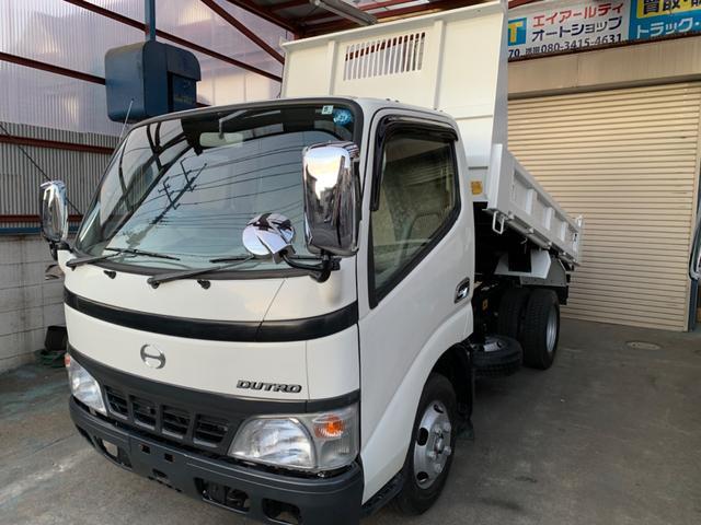 「その他」「デュトロ」「トラック」「栃木県」の中古車3