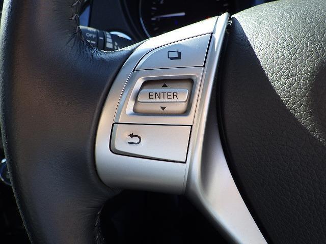 日産 エクストレイル 20XハイブリッエマブレPK4WD