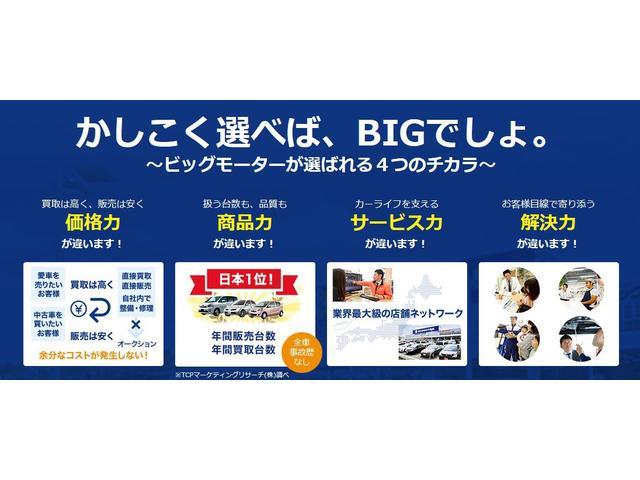 トヨタ パッソ X ユルリ ETC TV ナビ バックカメラ DVD再生