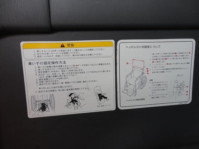 「日産」「キャラバンバス」「その他」「埼玉県」の中古車4