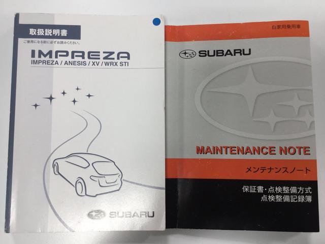 スバル インプレッサ WRX STI Aライン FAT HDDナビ フルセグ
