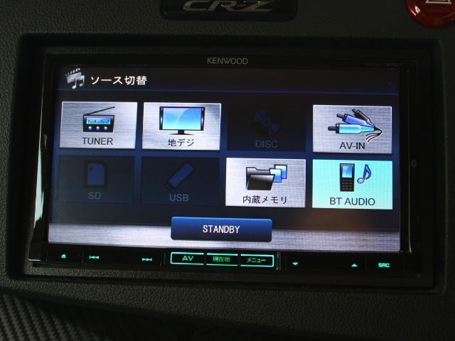ホンダ CR-Z β SDナビ フルセグ