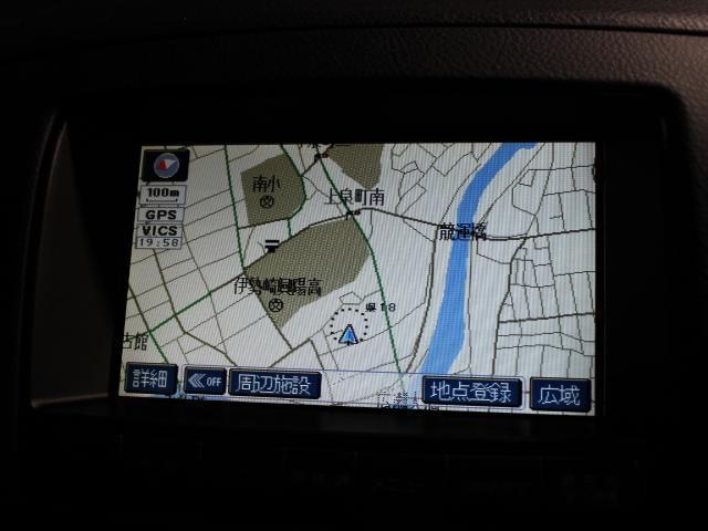 グランデ iR-V オプションサンルーフ キセノン Pシート(15枚目)