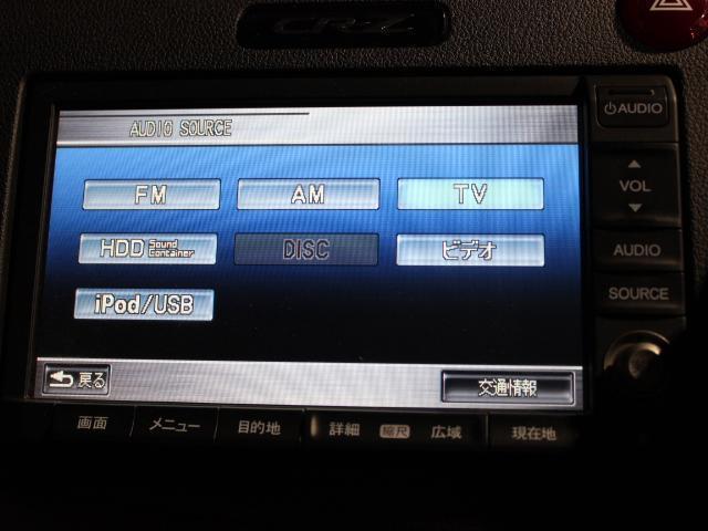 α 純正HDDナビ クルコン パドルシフト ワンセグ(14枚目)