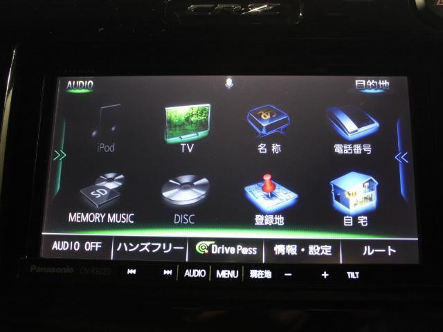 αマスターレーベル グー鑑定付 ハーフレザー LEDライト(15枚目)