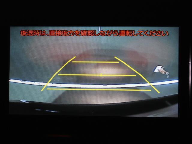「トヨタ」「86」「クーペ」「群馬県」の中古車14