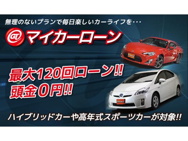 最大120回ローンが可能!近年の高性能化により車の寿命がのびていますので高年式の車にオススメです!