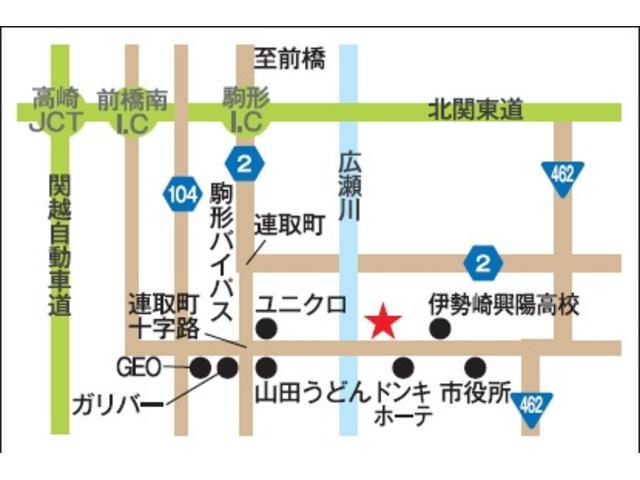 駒形IC前から約5kmほど直進し「連取町十字路」交差点を館林方面に左折後、約1kmほど走ると左手にございます。 最寄駅は伊勢崎駅か新伊勢崎駅となりますので送迎が必要な場合はお気軽にご用命ください。