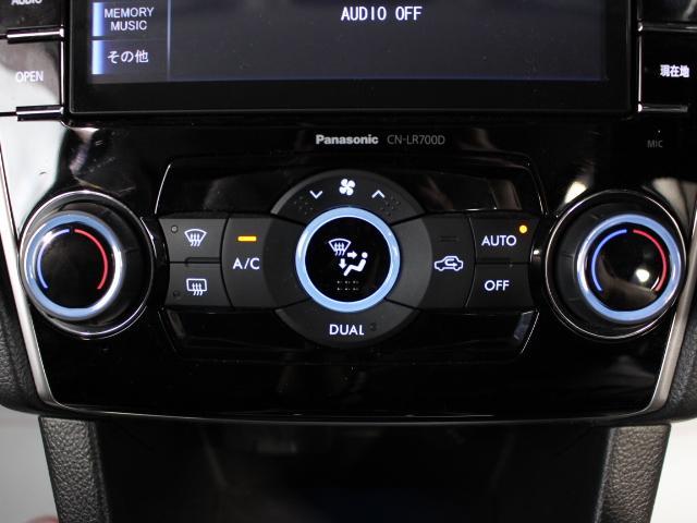 1.6GT アイサイト A型 パナソニックSDナビ フルセグ バックカメラ STIフロントリップスポイラー アイサイトVer.2 クルコン スマートキー 電動シート 社外17インチアルミ LEDヘッドライト ETC(25枚目)