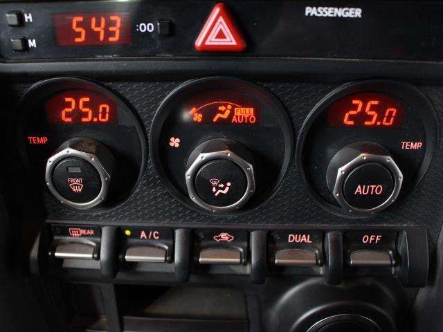 S C型 パナソニックSDナビ フルセグ バックカメラ 純正17インチアルミ パドルシフト スマートキー ETC HID 横滑り防止 オートライト(31枚目)