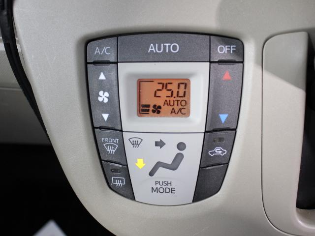 X SA ワンオーナー パナソニックSDナビ フルセグ アプティ製ドライブレコーダー スマートキー プッシュスタート ETC ユピテル製エンジンスターター(30枚目)