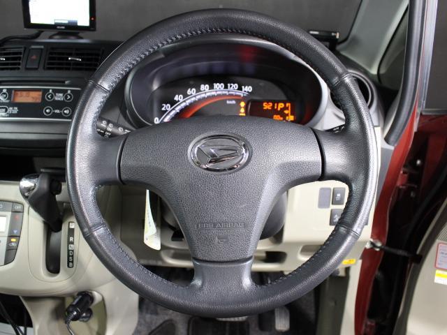X SA ワンオーナー パナソニックSDナビ フルセグ アプティ製ドライブレコーダー スマートキー プッシュスタート ETC ユピテル製エンジンスターター(32枚目)