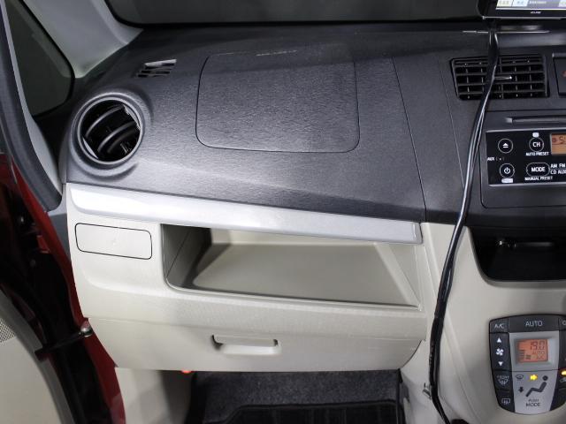 X SA ワンオーナー パナソニックSDナビ フルセグ アプティ製ドライブレコーダー スマートキー プッシュスタート ETC ユピテル製エンジンスターター(36枚目)