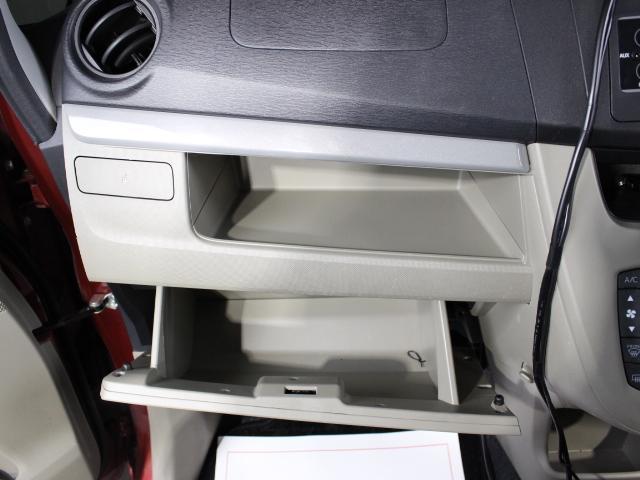X SA ワンオーナー パナソニックSDナビ フルセグ アプティ製ドライブレコーダー スマートキー プッシュスタート ETC ユピテル製エンジンスターター(37枚目)