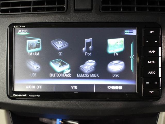 X SA ワンオーナー パナソニックSDナビ フルセグ アプティ製ドライブレコーダー スマートキー プッシュスタート ETC ユピテル製エンジンスターター(77枚目)