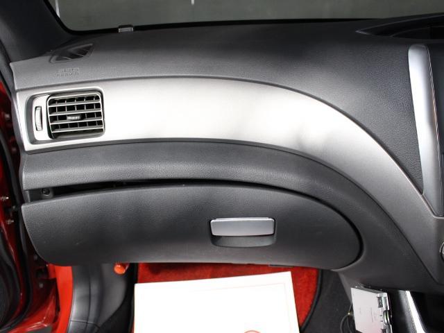 WRX STI Aライン B型 クスコ車高調 FGKマフラー ケンウッドメモリーナビ フルセグ ハイレゾ ETC D席レカロフルバケシート STIフロントリップスポイラー 社外18AW クルコン オートライト スマートキー(37枚目)