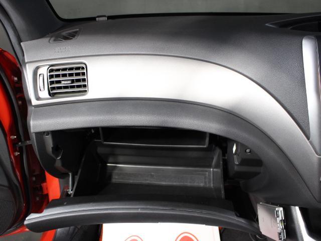 WRX STI Aライン B型 クスコ車高調 FGKマフラー ケンウッドメモリーナビ フルセグ ハイレゾ ETC D席レカロフルバケシート STIフロントリップスポイラー 社外18AW クルコン オートライト スマートキー(38枚目)