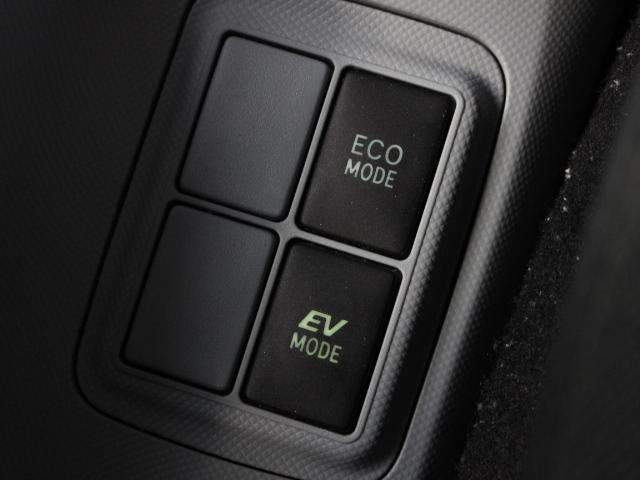 S ワンオーナー アプティ製ドライブレコーダー 純正15インチアルミ GTNETオリジナルUSBポート 純正CDデッキ ETC キーレスエントリー 横滑り防止(26枚目)
