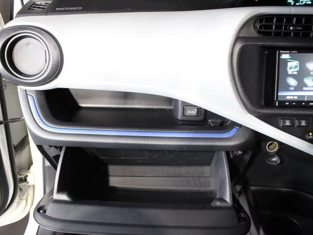 S ワンオーナー アプティ製ドライブレコーダー 純正15インチアルミ GTNETオリジナルUSBポート 純正CDデッキ ETC キーレスエントリー 横滑り防止(31枚目)