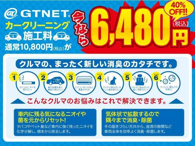 SX 70th アプティ製ドライブレコーダー アルパイン製CDデッキ ETC(62枚目)