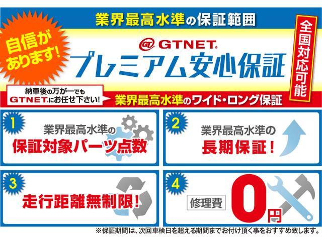 SX 70th アプティ製ドライブレコーダー アルパイン製CDデッキ ETC(77枚目)