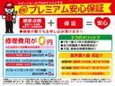 SX 70th アプティ製ドライブレコーダー アルパイン製CDデッキ ETC(56枚目)