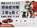 SX 70th アプティ製ドライブレコーダー アルパイン製CDデッキ ETC(71枚目)
