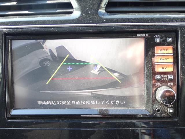 ハイウェイスター Vセレクション ナビ Bカメラ(4枚目)