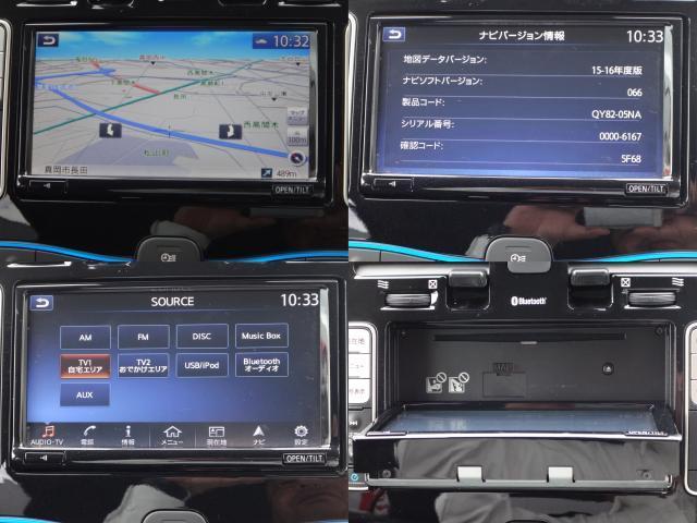 G (30kwh) ナビ Bカメラ LEDライト(19枚目)