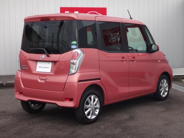 「日産」「デイズルークス」「コンパクトカー」「栃木県」の中古車2
