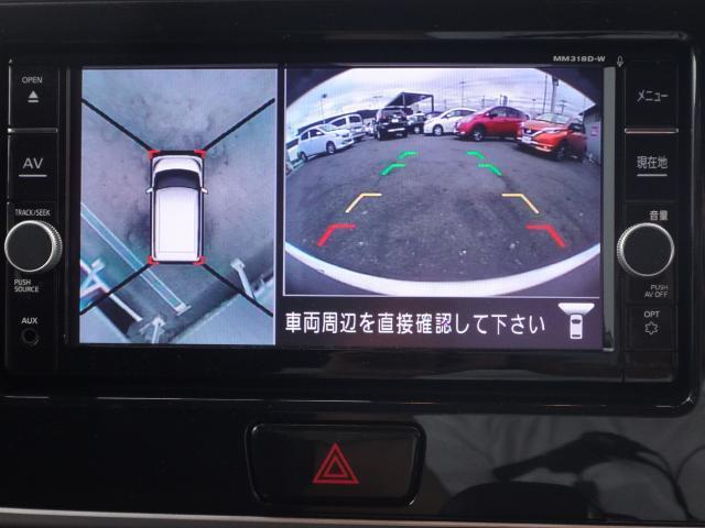 「日産」「デイズルークス」「コンパクトカー」「栃木県」の中古車4