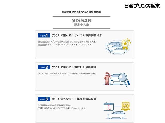 「日産」「デイズルークス」「コンパクトカー」「栃木県」の中古車23