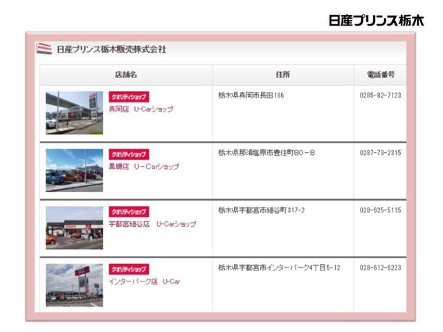 「日産」「デイズルークス」「コンパクトカー」「栃木県」の中古車27
