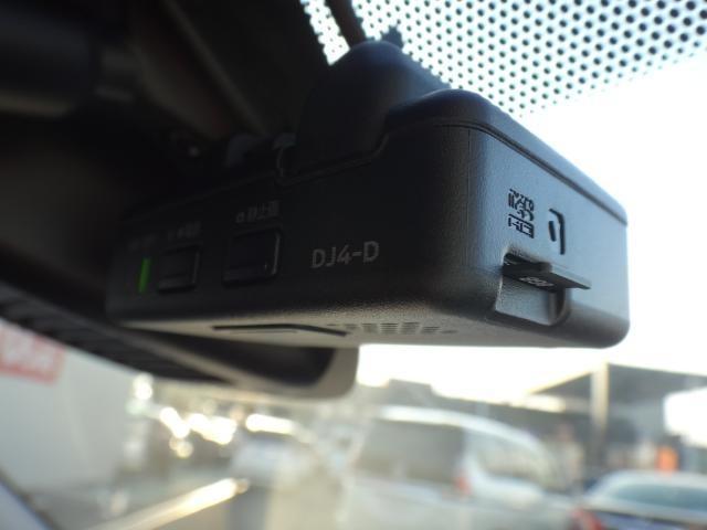 「日産」「デイズ」「コンパクトカー」「栃木県」の中古車7