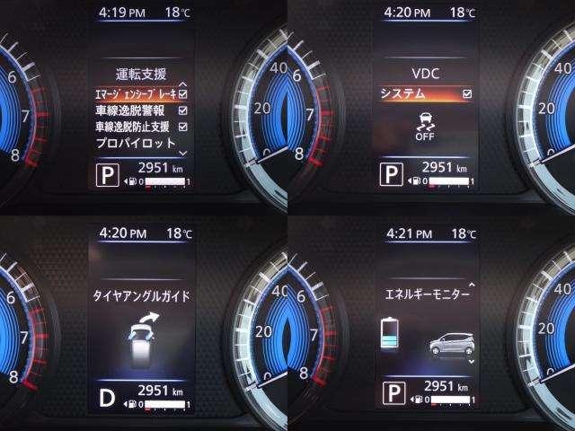 「日産」「デイズ」「コンパクトカー」「栃木県」の中古車19