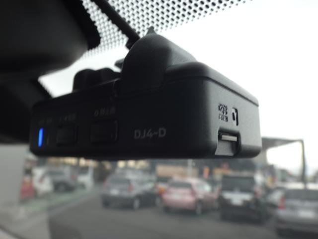 「日産」「エクストレイル」「SUV・クロカン」「栃木県」の中古車6