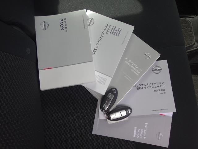 「日産」「ノート」「コンパクトカー」「栃木県」の中古車9
