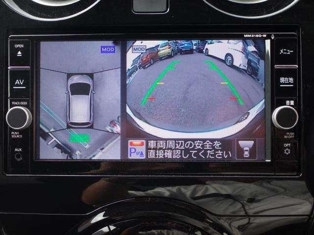 「日産」「ノート」「コンパクトカー」「栃木県」の中古車4