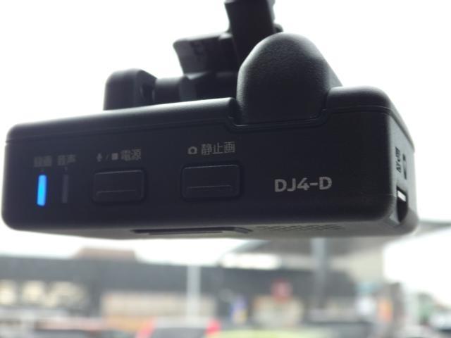 「日産」「デイズルークス」「コンパクトカー」「栃木県」の中古車5