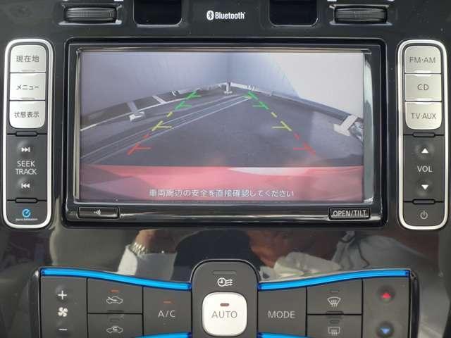 メーカー純正メモリーナビ 充電スポット検索 CD再生 フルセグTV Bluetooth機能も付いています。