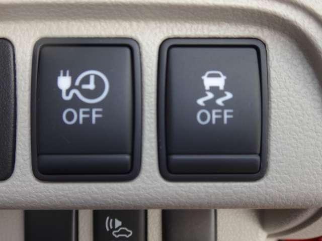 タイマー充電ON・OFFスイッチ◆横滑り防止装置◆