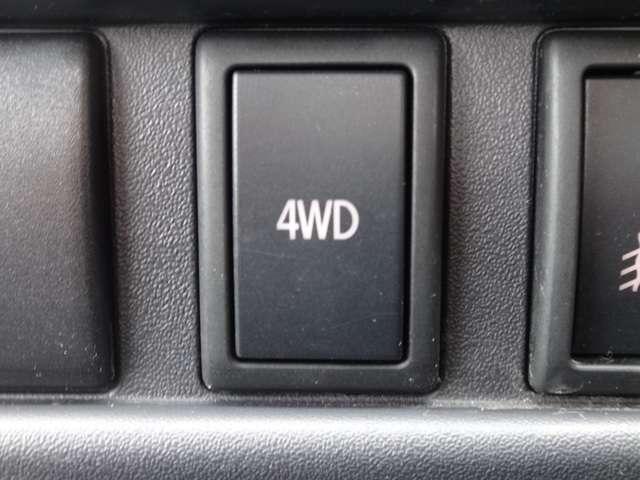 2WD⇔4WDの切り替えはワンタッチ。★走行中でも状況にあわせて2WDと4WDを切り替えられるパートタイム4WDを搭載しています。2WD時には燃費と静粛性を高めます。