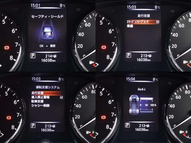 20X 2列車 4WD デカナビ AVM LED 4WD(19枚目)