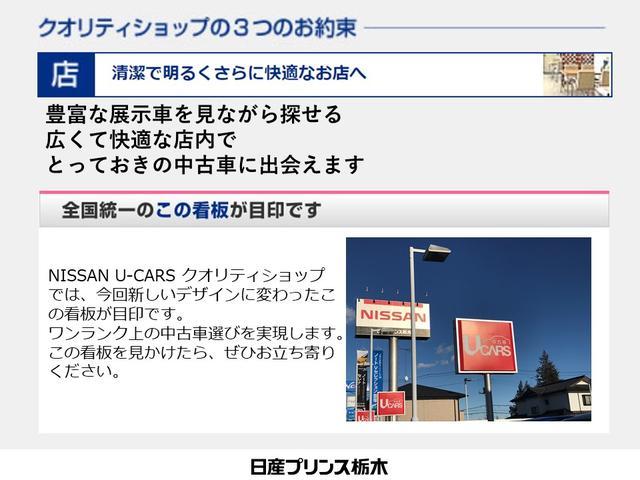 「日産」「エクストレイル」「SUV・クロカン」「栃木県」の中古車32