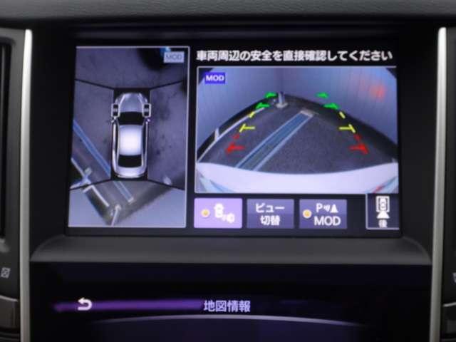 「日産」「スカイライン」「セダン」「栃木県」の中古車5